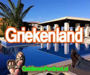 Contant geld en vakantie naar Griekenland